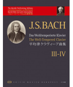 2505. J.S.Bach : The Well-Tempered Clavier III-IV
